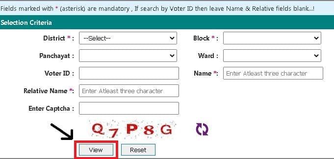 बिहार मतदाता सूची 2020 में नाम कैसे चेक करें