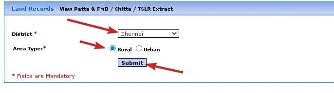 तमिलनाडु ऑनलाइन खसरा खतौनी की जाँच कैसे करें