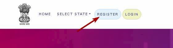Service Plus Portal Ragistration
