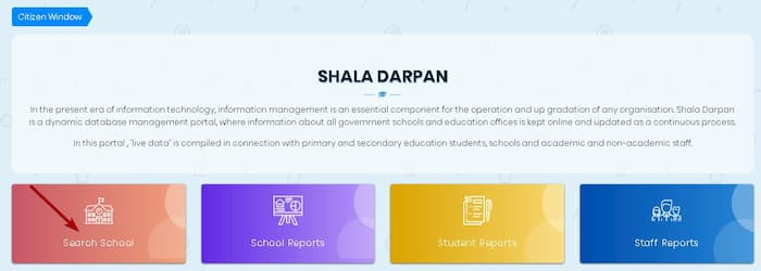 Shala Darpan Rajasthan
